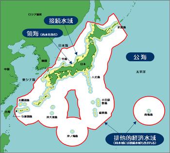 日本の領土.png